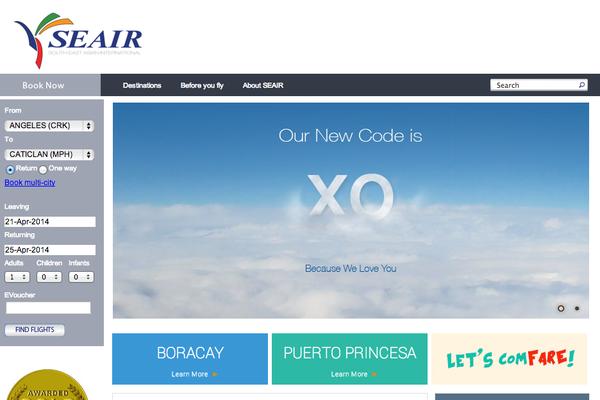 SE Air(サウスイースト・アジアン・エアラインズ)