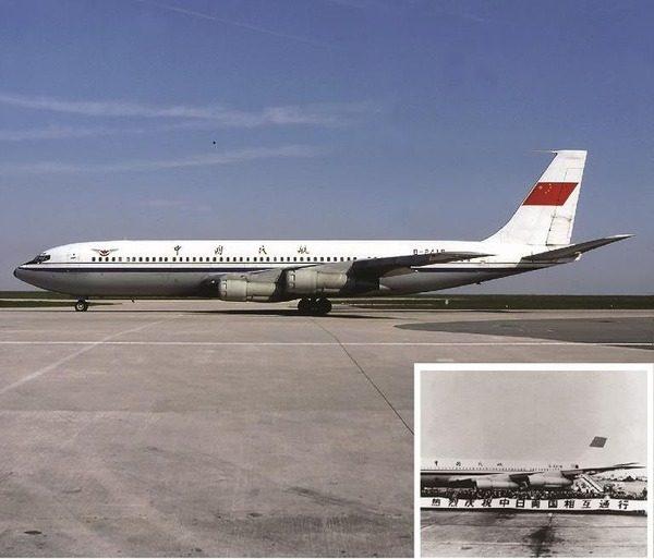 中国国際航空(ボーイング707型機)