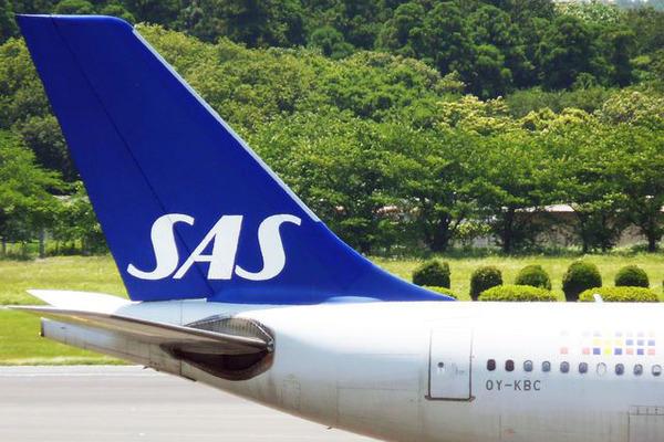 スカンジナビア航空(メイン)