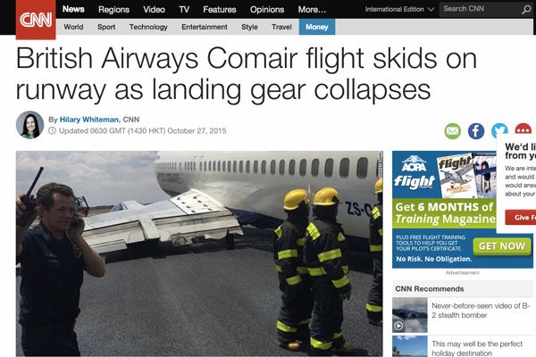 ブリティッシュ・エアウェイズ機、着陸装置が故障し翼が滑走路に接触