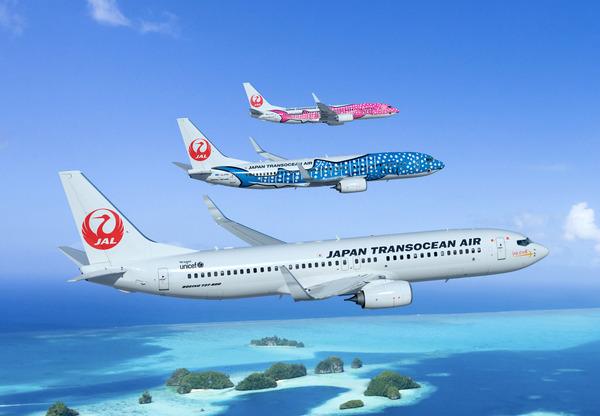 日本トランスオーシャン航空