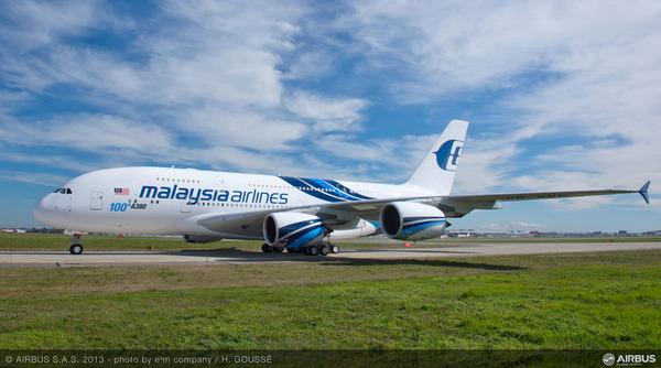 「マレーシア航空」の画像検索結果