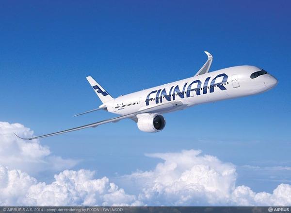 フィンランド航空(メイン)