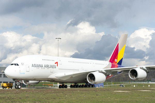 アシアナ航空(エアバスA380型機)
