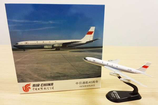 中国国際航空、モデルプレーン