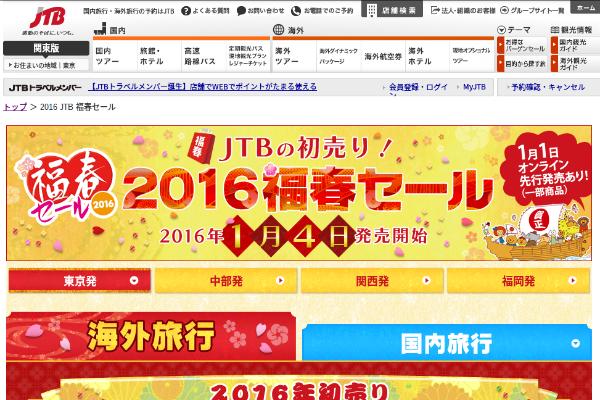 Screenshot-2015-12-29-at-15-2