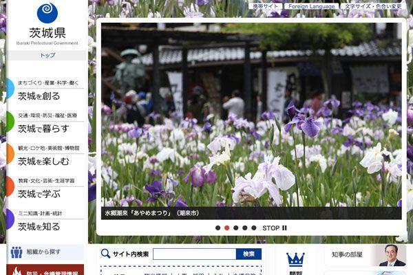 下位 ランキング 魅力 度 2020 最 都道府県魅力度ランキング2020!茨城県がついに連続最下位脱出へ (2020年10月14日)