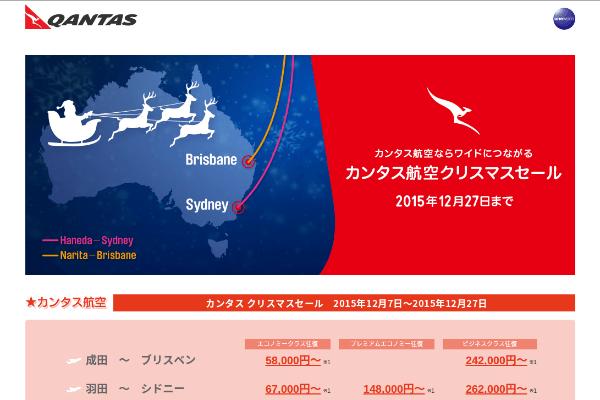 Screenshot-2015-12-24-at-11-1