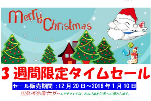 Screenshot-2015-12-24-at-11