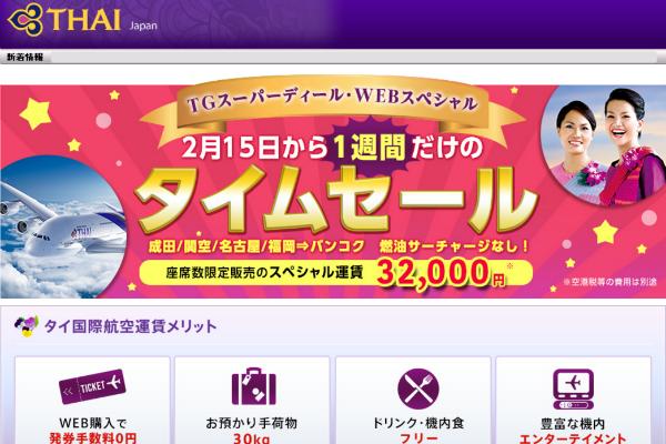 Screenshot 2016-02-17 at 09