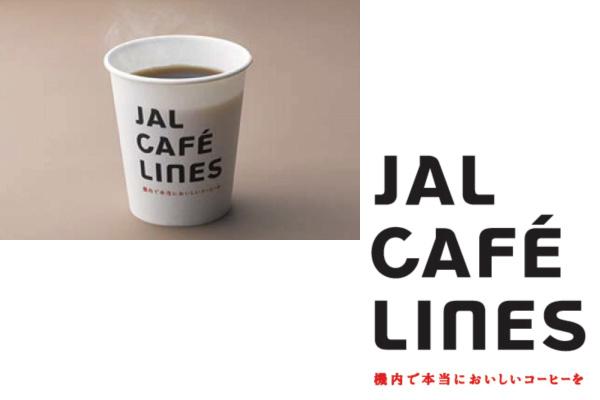 JL_coffee