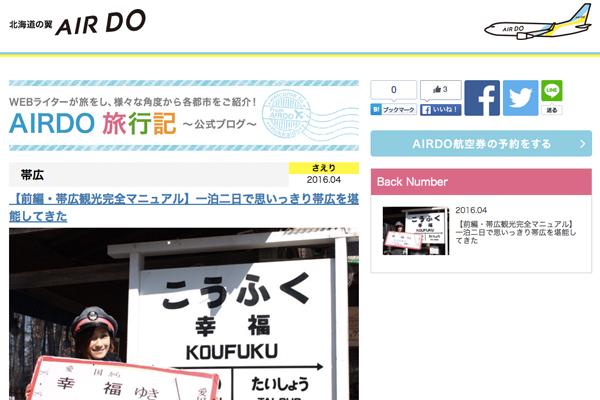 HDblog
