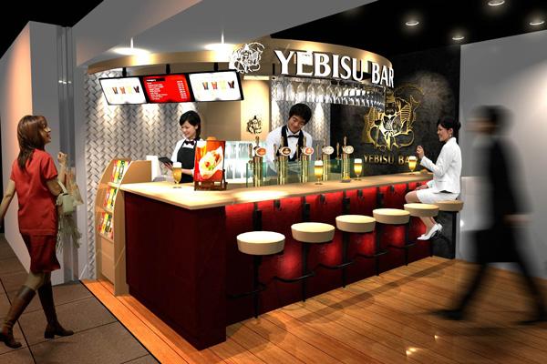 yebisubar1