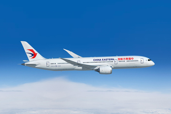 中国東方航空(メイン)