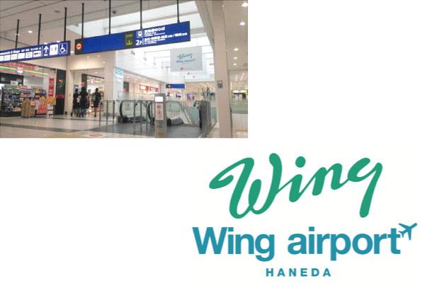 wingairport