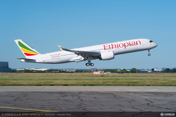 エチオピア航空