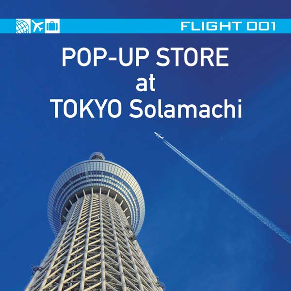 flight001