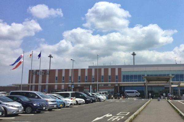 ファーイースタン航空、GWに茨城...