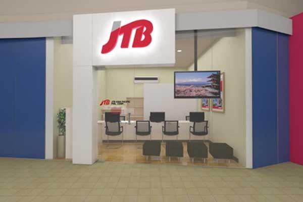 JTB、国内旅行が最大半額となるクーポンをコンビニで販売 1700組 ...
