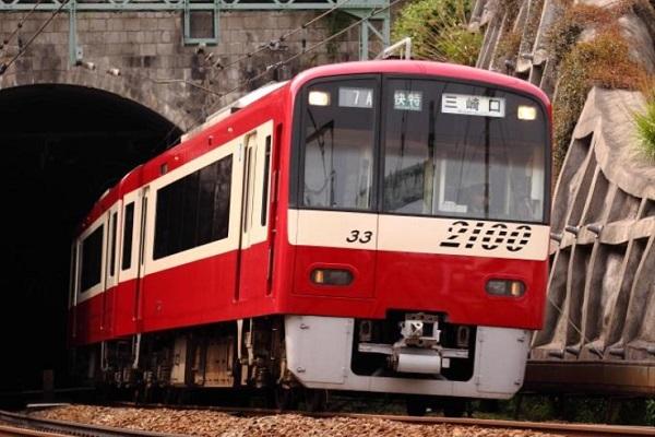 京浜急行電鉄(京急)