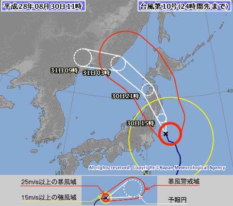 typhoon10