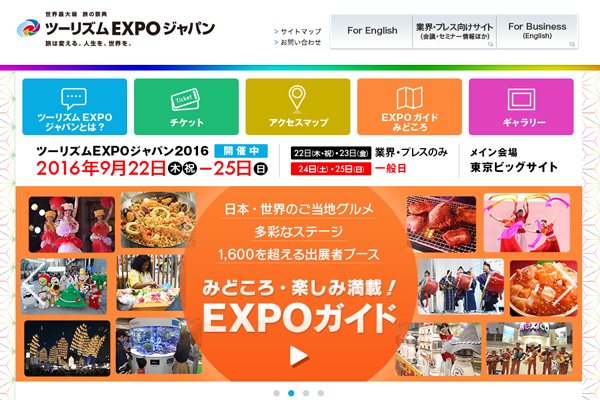 t-expo