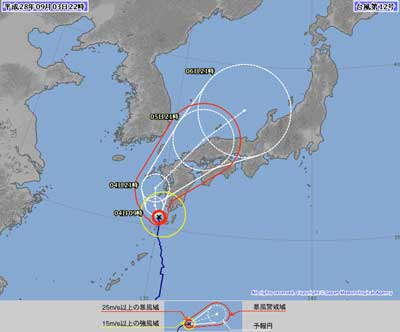 typhoon12th