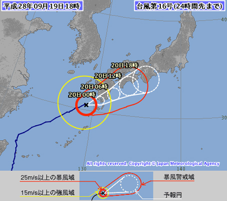typhoon16th