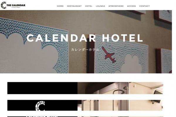 calenderhotel