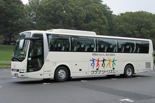 クラブツーリズムバス