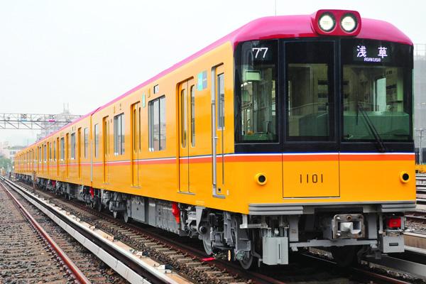東京メトロ(銀座線)