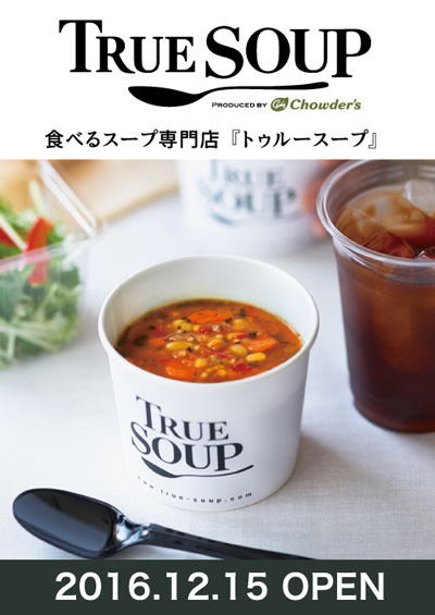 truesoup