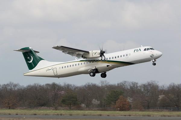 パキスタン国際航空