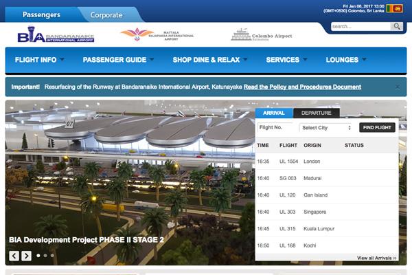 バンダラナイケ国際空港(BIA)