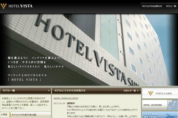 vistahotel