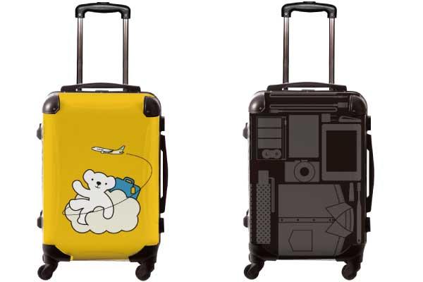 airdo_suitcase
