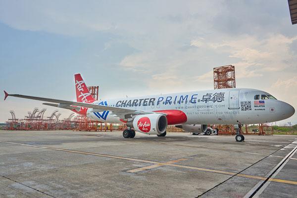 エアアジア・チャータープライム特別塗装機