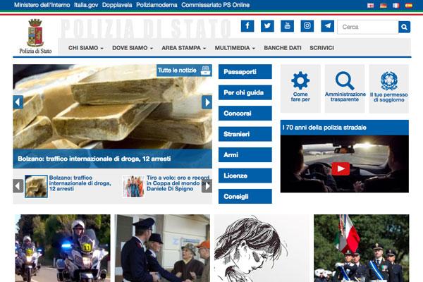 イタリア国家警察