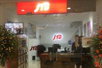 JTBトラベルサロン・セブ・Jセンターモール店