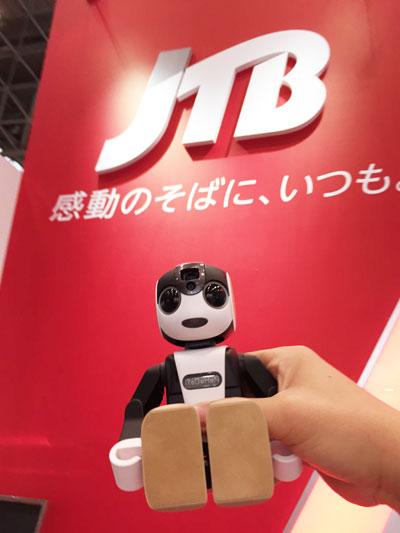 ロボホン(提供:JTB西日本)