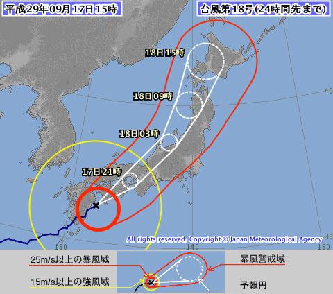 台風18号、宮崎県延岡市の東南東を進む 航空便への影響続く - TRAICY ...