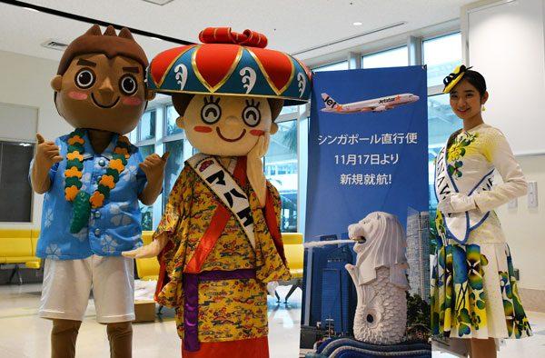 ジェットスター・アジア航空、沖縄/那覇〜シンガポール線に就航 デイリー化も視野イベント・キャンペーン情報