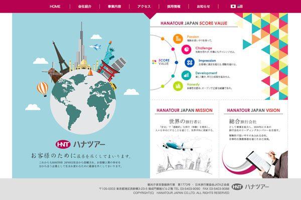 ハナツアージャパン、東証マザーズに上場承認イベント・キャンペーン情報