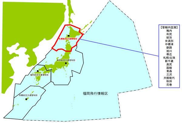 札幌航空交通管制部での通信障害...