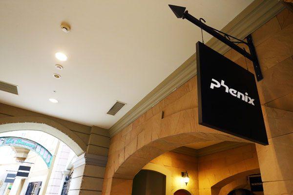 フェニックス、ルスツリゾート内に店舗開設 日本製の高品質ウェア取り揃える