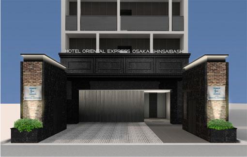 ホテルオリエンタルエクスプレス大阪心斎橋