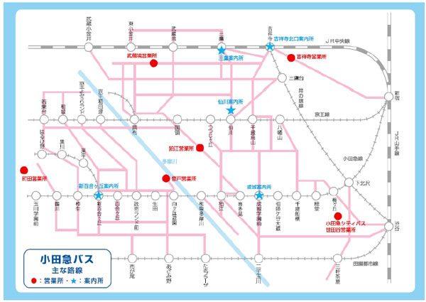 小田急電鉄、「小田急バスIC全線定期券」を各駅で発売 - TRAICY ...