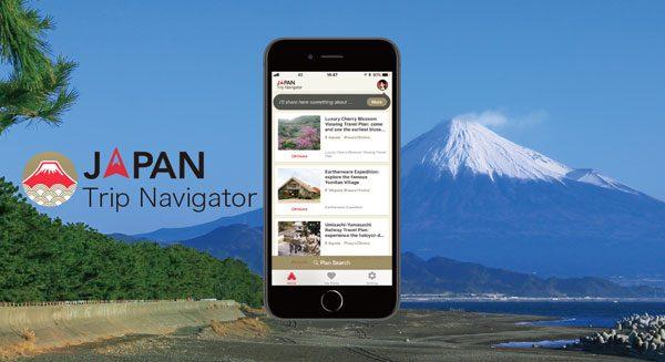 JAPAN Trip Navigator