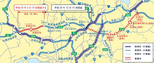 NEXCO西日本、新名神高速道路の川西IC〜神戸JCT間を3月18日開通 ...
