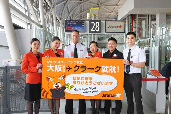 ジェットスター・アジア航空、大阪/関西〜クラーク線開設 初便 ...